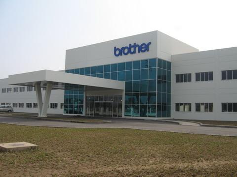 Nhà máy BROTHER – Hải Dương