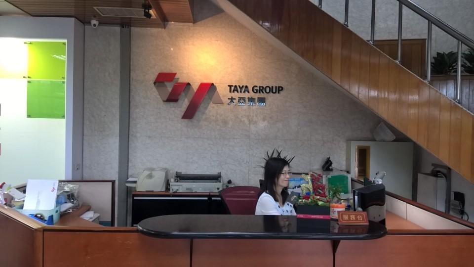 Một số hình ảnh đi thăm nhà máy TAYA tại Đài Loan